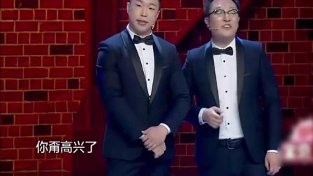 笑傲江湖'郭德刚徒儿调侃人生路'句句逗乐搞笑全场;原版