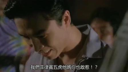 香港动作电影: 甄子丹VS菲律宾社会哥, 宇宙子丹腿干净利落