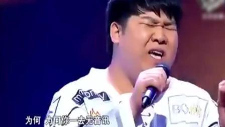 中国好声音'90后小伙歌唱全场沸腾'娜英直呼大赞;原版