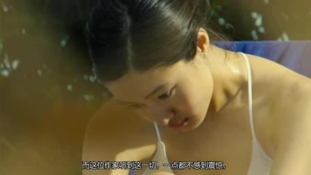 当女人沉睡时老男人为她拍照十年, 日本电影当女人沉睡时