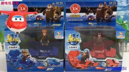 趣味玩具熊出没玩具 第一季 超级飞侠乐迪玩熊出没光头强变形玩具车  玩熊出没光头强变形玩具车