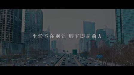 都市不易上班族心理写照短片《平凡英雄》