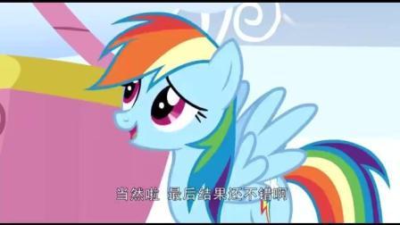 《小马宝莉》云宝飞出彩虹音爆救了珍奇和闪电飞马队