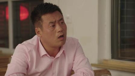 宋晓峰很失意, 女朋友走了, 好兄弟也从山庄辞职了, 自己躲着喝闷酒