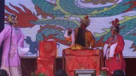 越调《反五关》上部  唐河县越调剧团演唱