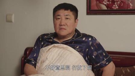 刘大脑袋和王云决定要孩子, 还没开始就被谢大脚搅和了