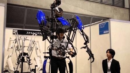 日本发明骨骼机甲, 售价60万, 日本人都说没啥用!