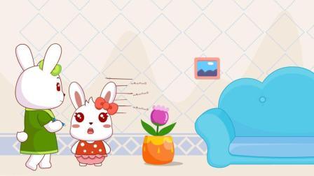 兔小贝儿歌  墙上的横线(含)歌词