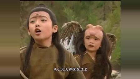 """陈浩民的""""风神霹雳""""版本,费天娃和三眼宝宝在童年时相遇,当时他们还没有名字。"""
