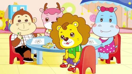 快乐可可狮好习惯 五彩花