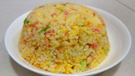 美食食谱: 葱花火腿蛋炒饭的家常做法! 方法简单、家人吃的特别香!