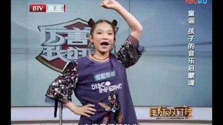 爽乐坊童星高一格献唱北京电视台《厉害了我的课》
