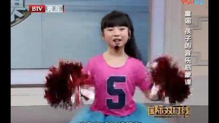 爽乐坊童星魏艺逍献唱北京电视台《厉害了我的课》