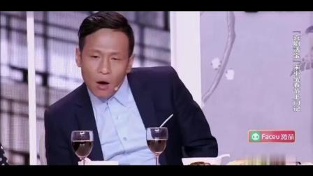 小品《惊喜年夜饭》宋小宝 薛佳凝 王汝刚 张凯丽