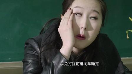 上课偷吃零食被发现, 美女班主任刚想发火, 小学生一句话老师怂了!