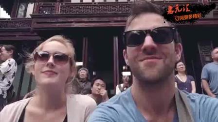 德国夫妻游中国上海, 逛老城区! 看到中国美食真个人都兴奋了