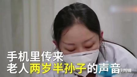 六旬老太医院抢救30分钟被放弃, 孙子的这句话唤醒了他