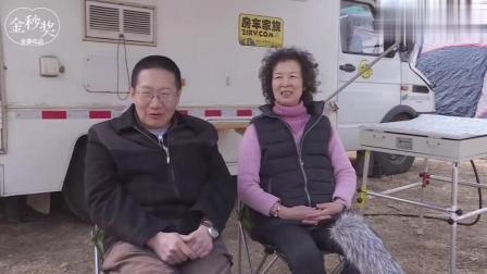 60岁夫妻09年买了一辆国产房车解决住行, 现在要开它去欧洲