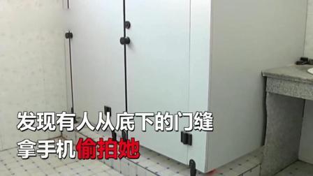 男子看了黄色小说后引发冲动 偷拍女学生如厕