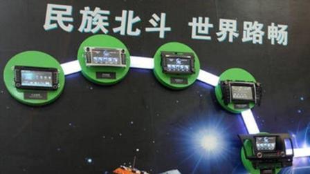 美国GPS退出中国? 5月1号北斗导航正式上线, 国产导航梦终于成真