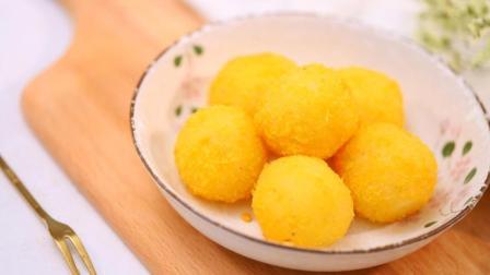 一分钟教你制作芝士土豆球, 小吃店都不告诉你的好吃秘籍, 快收藏!