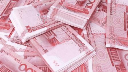 """为什么银行要收购破损的人民币, 这背后究竟隐藏了什么""""猫腻""""?"""