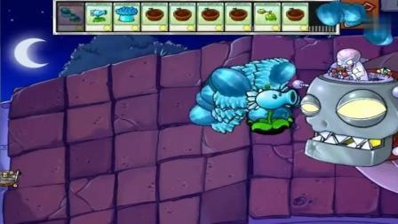 对最强boss僵王博士, 冰冻西瓜与冰豌豆还有胜算吗