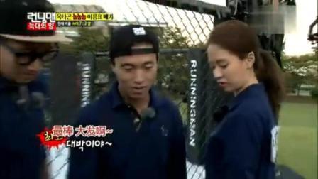 Running Man姜Gary在赢了李光洙后面对宋智孝的夸奖回道: 我一直是这么帅的人
