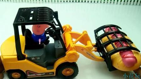 工程车玩具铲车, 小猪乔治运送香肠面包表演