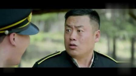 宋晓峰 杨树林值班站岗  宋晓峰的结巴绝了太搞笑了