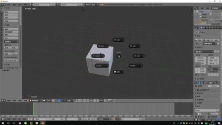 blenderCN-工作流插件001-pie