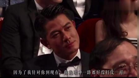 天王郭富城再现经典樱花舞, 网友: 广场舞鼻祖啊!