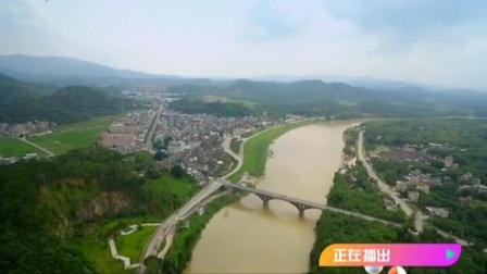 《珠江纪事》广州竟有一个少数民族村落,风景优美山清水秀