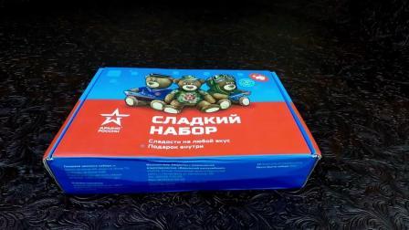 【野战口粮】俄罗斯新款童子军野外口粮