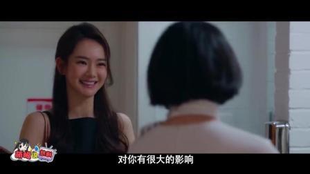《北京女子图鉴》又一部北漂辛酸血泪蜕变史