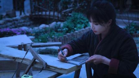李子柒古香古食 第一季 第44集 旧物新颜 古朴的纯手工实木洗手台