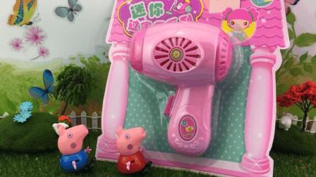 百变小猪佩奇玩具 小猪佩奇乔治猪过家家玩具拆箱电器