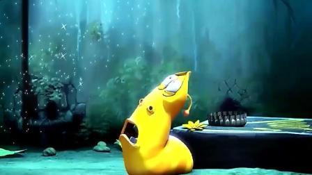 爆笑虫子: 小黄的女朋友破茧而出成为了蝴蝶离开了下水沟, 小黄一脸伤心