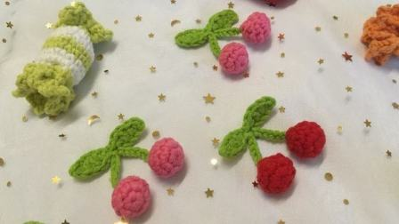 糖糖手作 (第83集)  钩针小物件  樱桃编织视频教程