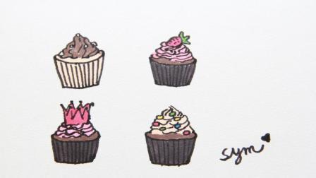 【手帐画什么】手绘纸杯蛋糕