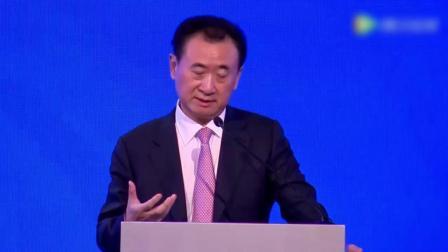 王建林演讲未来互联网创业经济超呼意料'趋势发展空间市场;原版