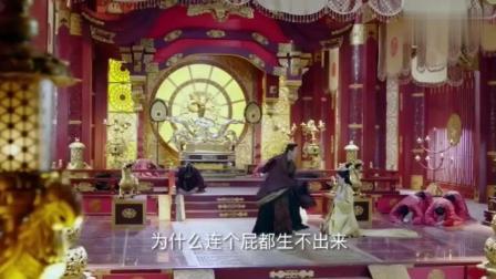 独孤天下: 皇上因为宇文护的事情勃然大怒, 竟然这样对皇后!