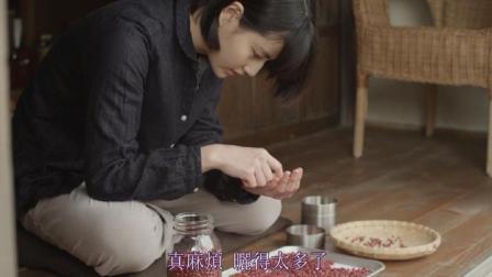 【小森林】冬春篇 06 煎红豆饼 红豆包 红豆沙
