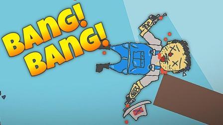 小飞象解说✘牛仔模拟器 天才枪手爆笑射击瓶子! 论神枪手的自我修养!