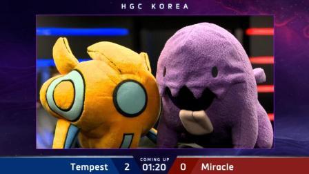 Tempest vs Miracle 韩国风暴英雄HGC2018第九周第一日