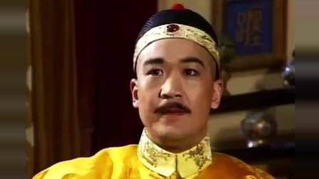 刘罗锅犯下大罪被贬, 乾隆说出不杀原因, 气坏和绅
