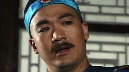 刘罗锅躺在病床上, 依然用计杀了和珅的小舅子