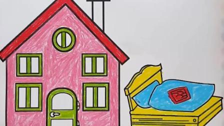 用彩笔画出一个家