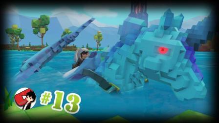 【矿蛙】方舟方块世界13丨海底独角兽