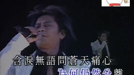 王杰2001香港演唱会歌曲《心痛》, 嗓音真好呀